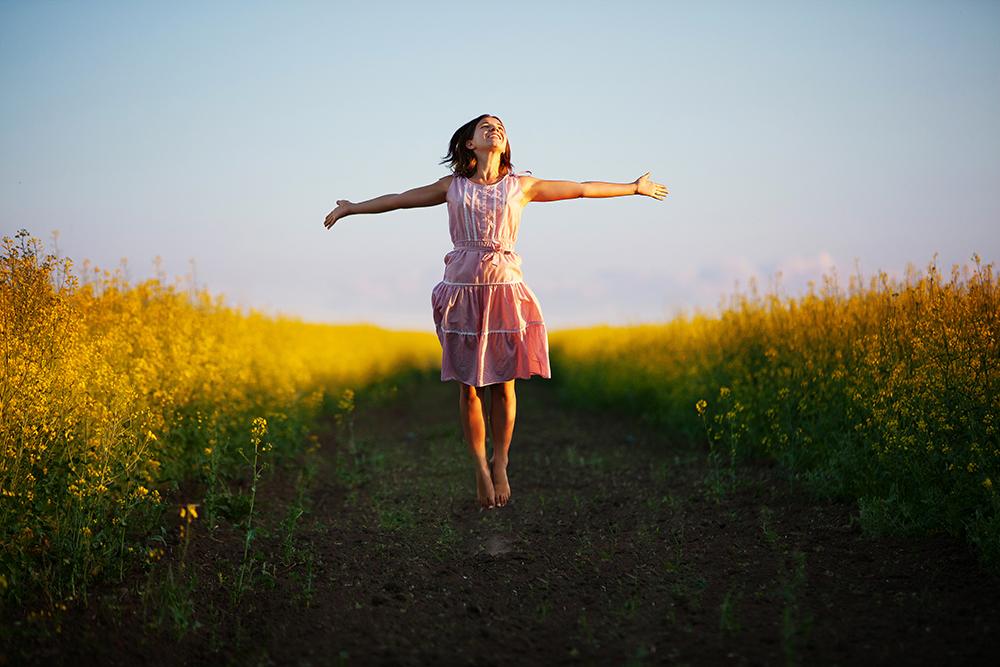 felicità esiste